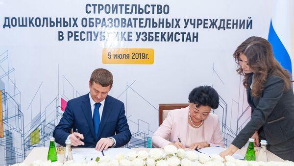 МДО и ЛУКОЙЛ подписали соглашение о строительстве ДОО в Узбекистане - Sputnik Ўзбекистон