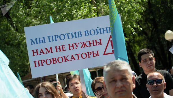 Мирный митинг, организованный партией Nur Otan, прошел в Алматы - Sputnik Ўзбекистон