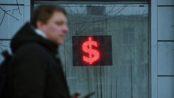 Доллар растет, евро упал – новые курсы валют в Узбекистане - Sputnik Ўзбекистон