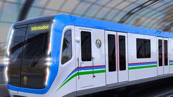 Как будут выглядеть новые поезда ташкентского метро - Sputnik Узбекистан