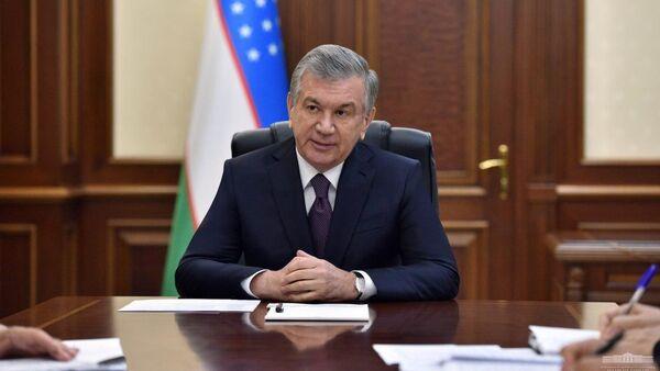 Мирзиёев ликвидировал Государственную инспекцию по страховому надзору - Sputnik Узбекистан