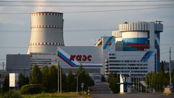 Kalininskaya atomnaya elektrostantsiya (KAES) - Sputnik Oʻzbekiston