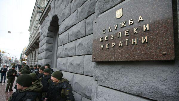 Табличка на здании Службы безопасности Украины - Sputnik Узбекистан