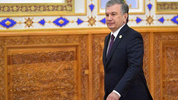 Prezident Uzbekistana Shavkat Mirziyeyev - Sputnik Oʻzbekiston