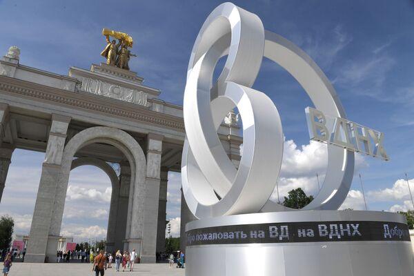 Арт объект, посвященный 80-летию ВДНХа напротив арки главного входа на ВДНХ в Москве - Sputnik Узбекистан