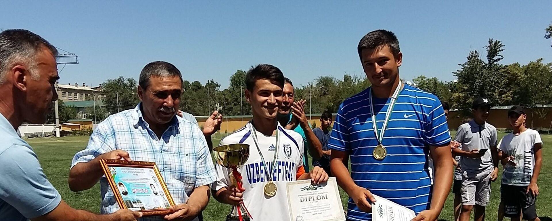 Капитан и тренер юниорской команды Бухоро на церемонии награждения - Sputnik Узбекистан, 1920, 07.08.2019