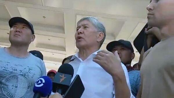 Обращение экс-президента Киргизии А. Атамбаева - Sputnik Узбекистан