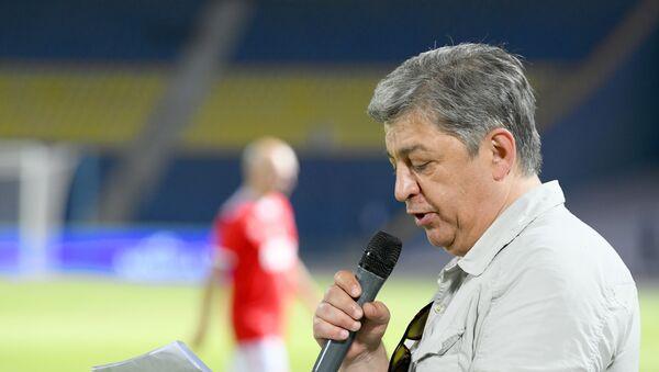 Известный российский комментатор Твалтвадзе в своем фирменном стиле развлекал болельщиков - Sputnik Узбекистан