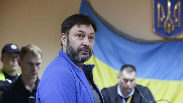 Суд по делу журналиста К. Вышинского в Киеве - Sputnik Узбекистан