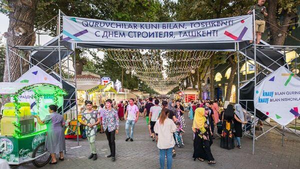 В Ташкенте весело отметили День строителя - Sputnik Узбекистан