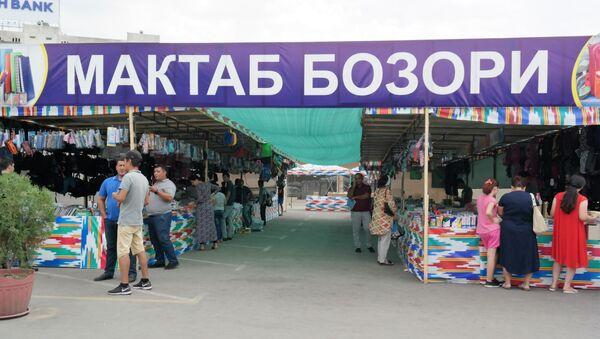 Shkolnaya yarmarka v Tashkente - Sputnik Oʻzbekiston