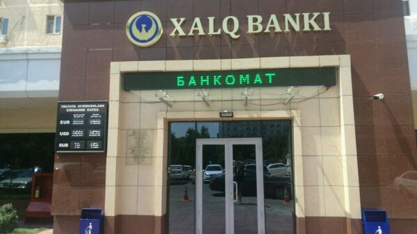 Золото и зелень: Народный банк Узбекистана сменил цвет и логотип - Sputnik Узбекистан