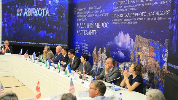 Неделя культурного наследия в Узбекистане - Sputnik Узбекистан