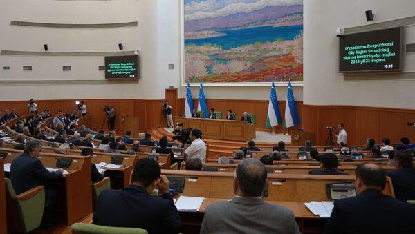 Zasedaniye senata Oliy Majlisa  - Sputnik Oʻzbekiston