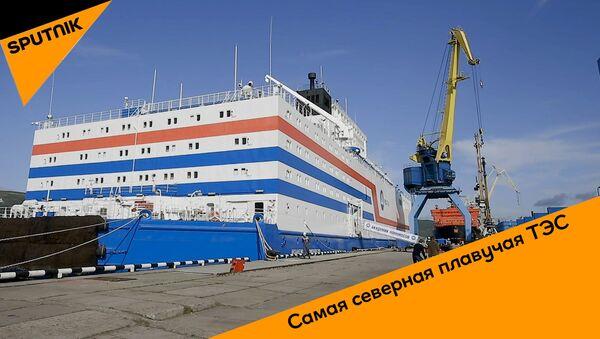 Самая северная плавучая ТЭС - Sputnik Узбекистан