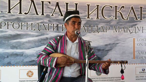 На открытии города-порта Александрии Оксианской народный певец - бахши воспел на дутаре легенду об Александре Македонском - Sputnik Узбекистан