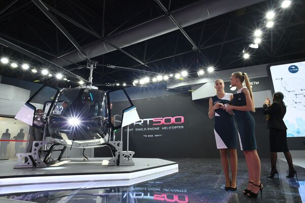 Вертолет VRT500 на Международном авиационно-космическом салоне МАКС-2019 в подмосковном Жуковском - Sputnik Узбекистан