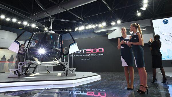 Вертолет VRT500 на Международном авиационно-космическом салоне МАКС-2019 в подмосковном Жуковском - Sputnik Ўзбекистон