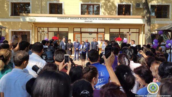 Открылся первый центр для женщин, пострадавших от домашнего насилия - Sputnik Узбекистан