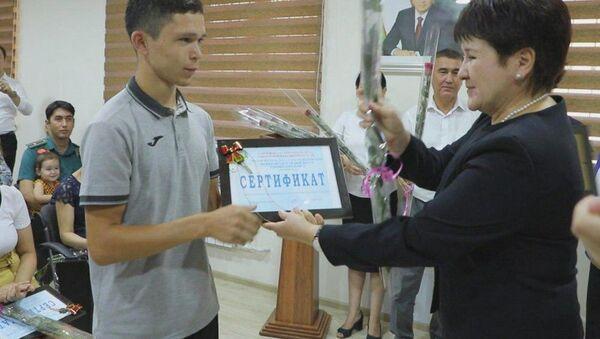Ташкентцы, нуждающиеся в социальной защите, получили ключи от новых квартир. - Sputnik Узбекистан