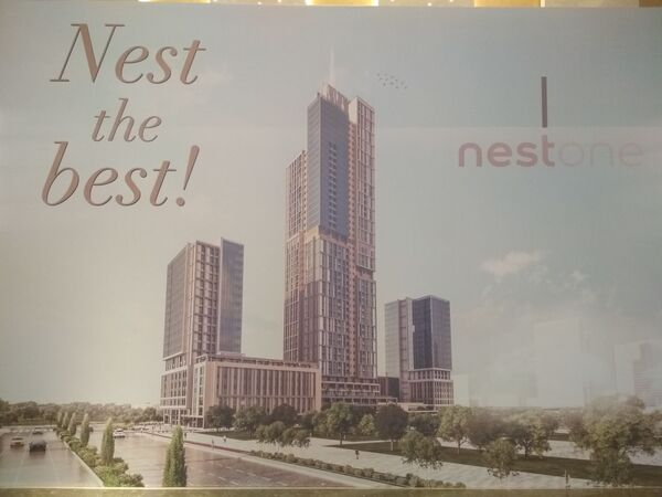 Макет здания Nestone в Ташкенте - Sputnik Узбекистан