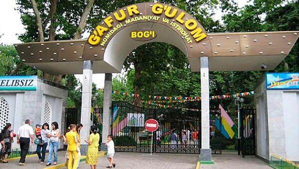 Что будет с парком Гафура Гуляма - ответ хокима - Sputnik Узбекистан