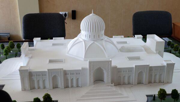 Макет строящегося в Ташкенте Центра исламской цивилизации - Sputnik Ўзбекистон
