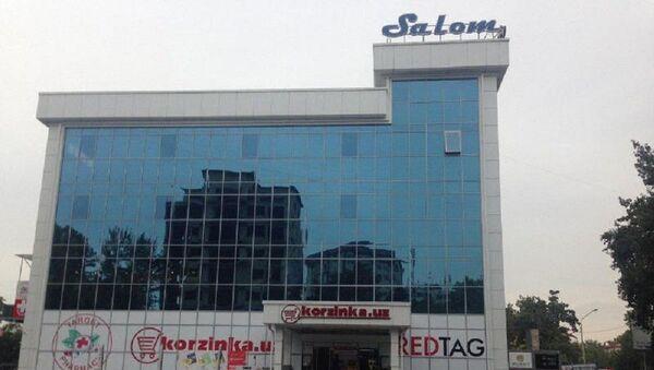Пятиэтажный ТЦ в Ташкенте уйдет с молотка - Sputnik Узбекистан