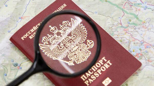 Pasport grajdanina Rossiyskoy Federatsii - Sputnik Oʻzbekiston