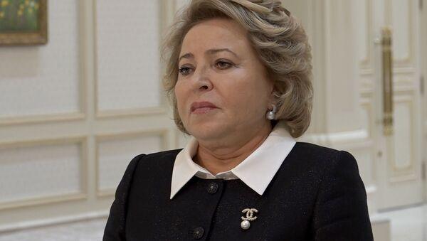 Председатель Совета Федерации РФ Валентина Матвиенко - Sputnik Ўзбекистон