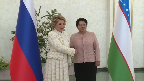Итоги визита Валентины Матвиенко в Узбекистан - Sputnik Ўзбекистон