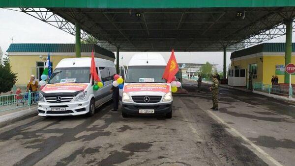 Из Ферганы в Кыргызстан открыли новый автобусный маршрут - Sputnik Ўзбекистон