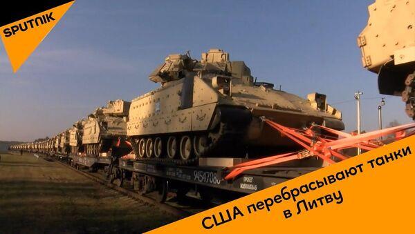 SSHA perebrasыvayut tanki v Litvu - Sputnik Oʻzbekiston