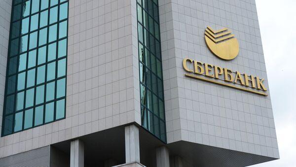 Логотип Сбербанка России на офисе - Sputnik Ўзбекистон