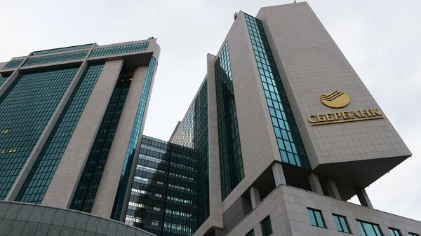 Здание Сбербанка России на улице Вавилова в Москве - Sputnik Узбекистан