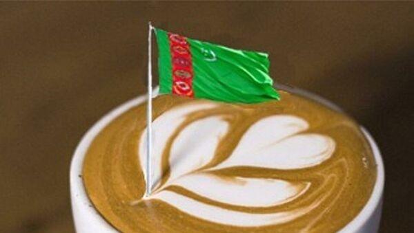Туркменистан изучает возможность выращивания кофе - Sputnik Ўзбекистон