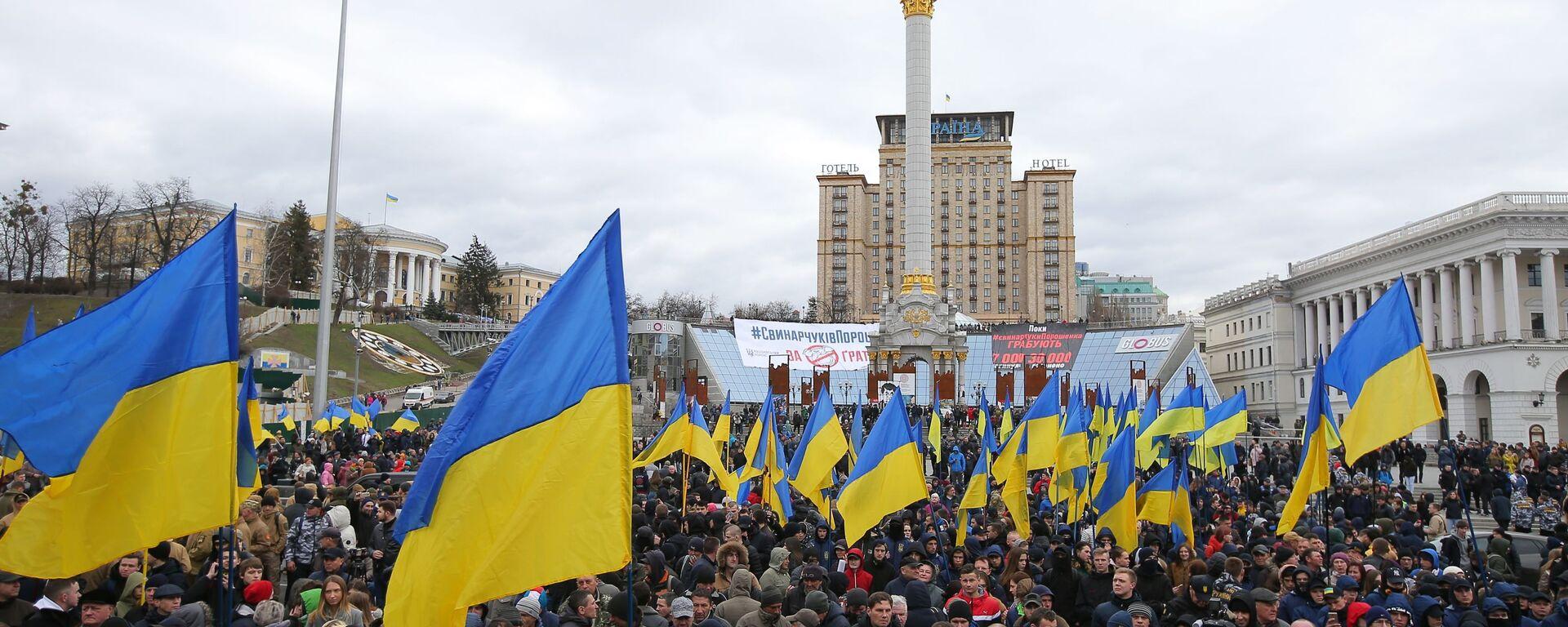 Акция националистов в Киеве - Sputnik Ўзбекистон, 1920, 12.02.2020