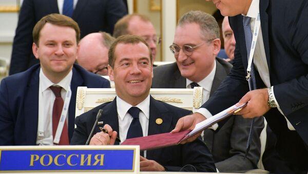 Uzbekistan SCO  - Sputnik Ўзбекистон