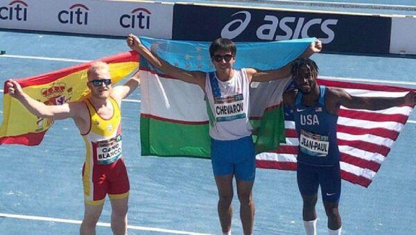Узбекистанец Бекжон Чеваров выиграл путевку на Паралимпийские игры - Sputnik Узбекистан