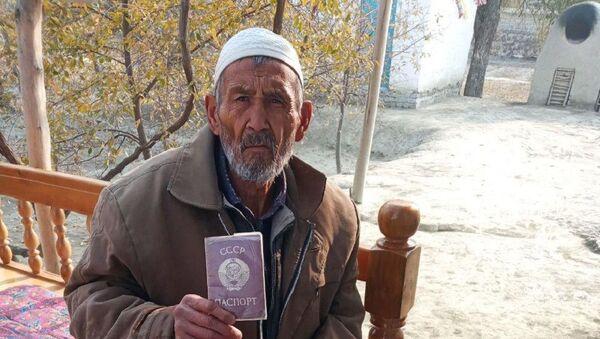Житель Ферганской областиМуминжон Тожиев, который 28 лет прожил с паспортом СССР - Sputnik Ўзбекистон