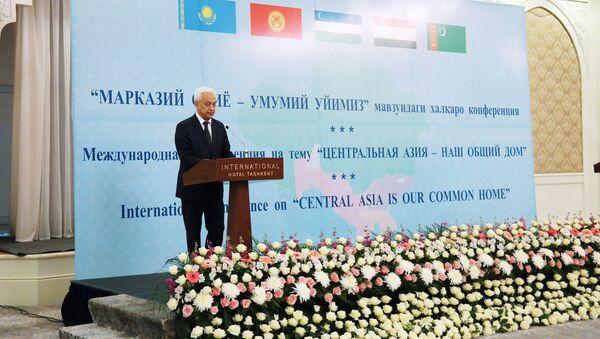 Международная конференция Центральная Азия -  наш общий дом - Sputnik Ўзбекистон