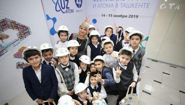 Фестиваль атома и науки в Ташкенте - Sputnik Узбекистан
