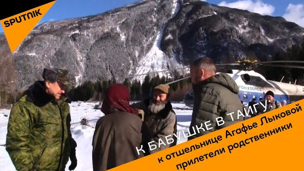 К бабушке в тайгу - Sputnik Ўзбекистон