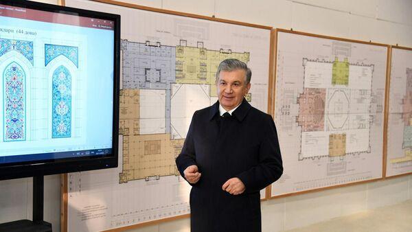 Президент посетил строящийся Центр исламской цивилизации  - Sputnik Узбекистан