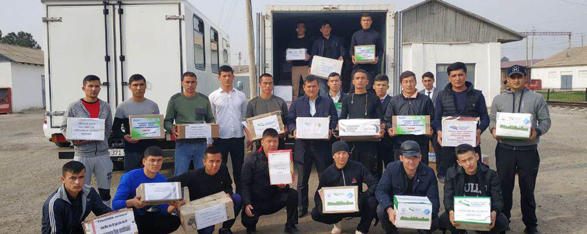 В Афганистан доставлен гуманитарный груз из Узбекистана - Sputnik Узбекистан, 1920, 21.11.2019