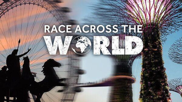 Race Across the World - Sputnik Узбекистан