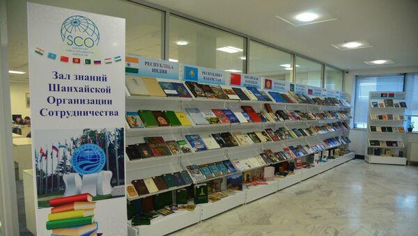 зал знаний ШОС в Ташкенте - Sputnik Узбекистан