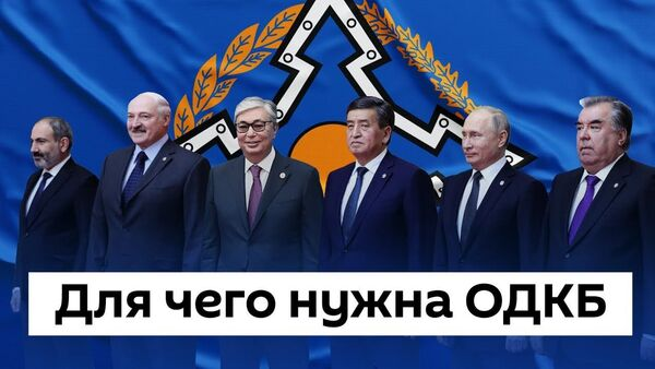 Istoriya soyuza shesti stran — video, kotoroye stoit posmotret kajdomu - Sputnik Oʻzbekiston