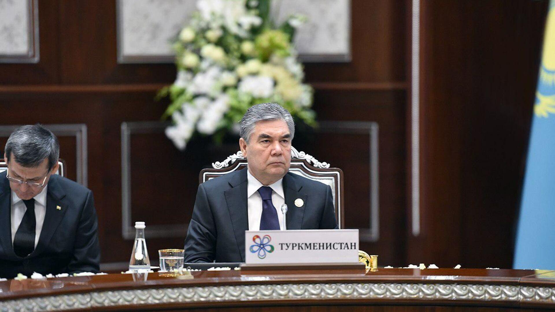 Президент Туркменистана Гурбангулы Бердымухамедов - Sputnik Узбекистан, 1920, 22.09.2021