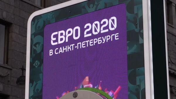В Санкт-Петербурге стартовал обратный отсчет до чемпионата Европы по футболу 2020 - YouTube - Sputnik Узбекистан